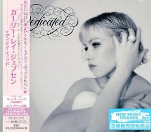 CARLY-RAE-JEPSEN-UNTITLED-JAPAN-CD-BONUS-TRACK-E78