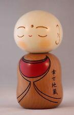 Traditional Japanese Kokeshi Doll   Happy Buddha   Shiawase Jizo
