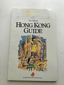 Vintage-Hong-Kong-Tourist-Guide-w-Map-Travel-Brochure