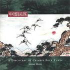 A Discovery of Chinese Folk Tunes * by Jeremy Moyer (CD, Apr-2000, Jeremy Moyer)