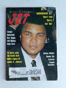 Jet Magazine May 13 1985 Muhammad Ali Johnny Mathis Lyndon B Johnson Ebay