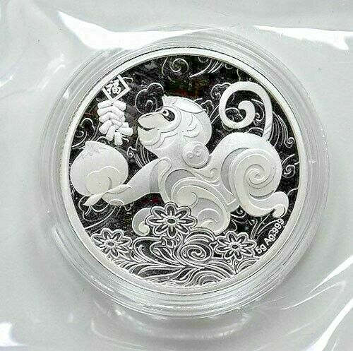 "2016 China Silver Monkey 5g Silver Medal Double Mint Sealed Shenyang Mint /""look/"""