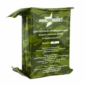 MILITARY-RUSSIAN-ARMY-FOOD-2018-RATION-ONE-MEAL-Pack-MRE-Emergency-Ration