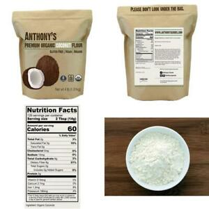 Anthonys Organic Coconut Flour, 4lbs, Batch Tested Gluten