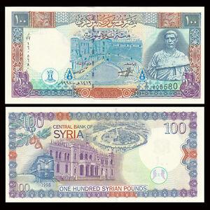 Asian-SY-100-Pounds-Banknote-1998-P-108-UNC-Asia-Paper-Money