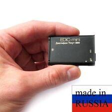 Long Battery Life Digital Audio RECORDER EDIC mini Tiny+ B80 Voice Activated BUG