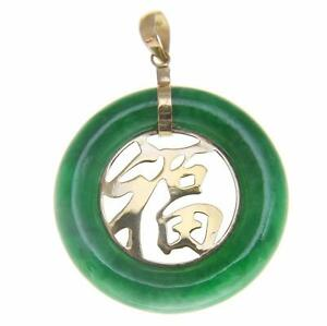 Round circle green jade pendant chinese character good luck 14k image is loading round circle green jade pendant chinese character 034 mozeypictures Image collections