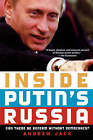 Inside Putin's Russia: Can There be Reform without Democracy? by Andrew Jack (Paperback, 2005)
