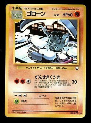 Pokemon Card Japanese Graveler No 075 Vending Series 2 Glossy PL