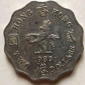 Hong Kong 1989 $2 coin