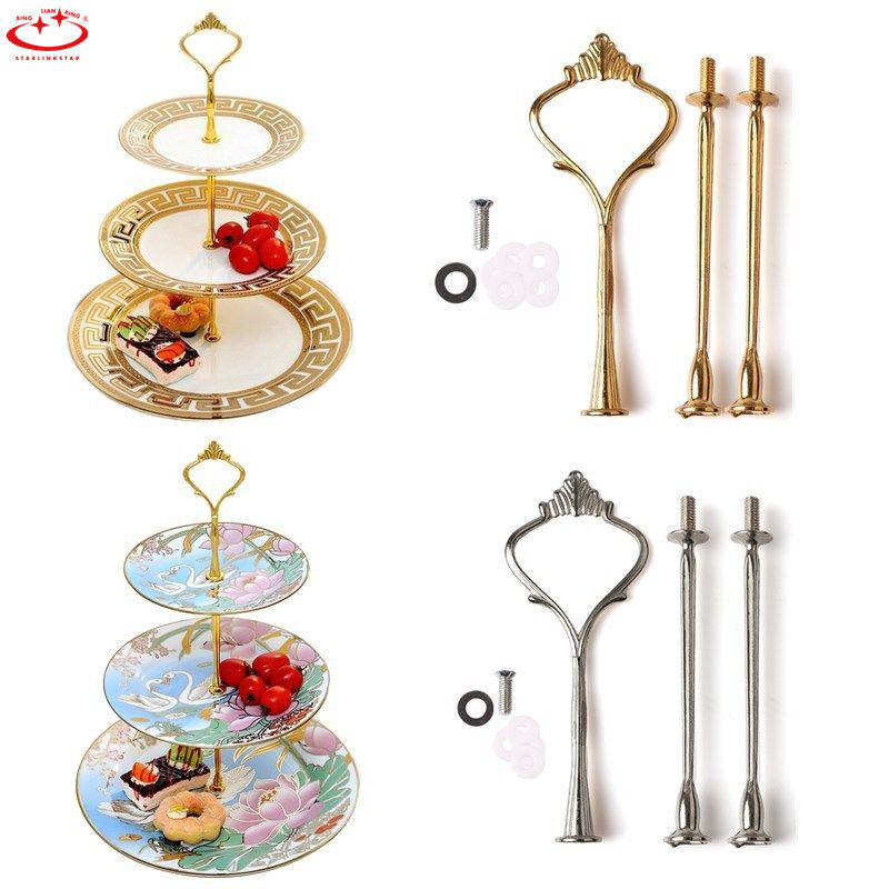 2//3 Tier Cake Cupcake Plate Stand Handle Hardware Fitting Holder Gold Crown