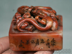 4-034-Chine-naturel-rouge-Shoushan-pierre-sculpte-3-dragon-bete-sceau-cachet-timbre