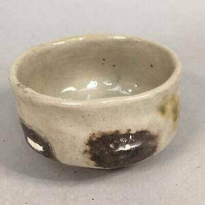 Japanese Tea Ceremony Bowl Raku ware Ceramic Matcha Chawan Vtg Pottery GTB651