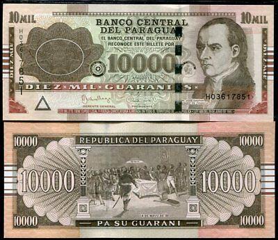 PARAGUAY 20000 20,000 GUARANI 2015//2017 P NEW G PREFIX REVISE SECURITY TAB UNC