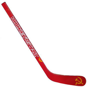 HOCKEY STAR COMPOSITE MINI HOCKEY STICK RUSSIA CCCP RED NWT $20 RARE