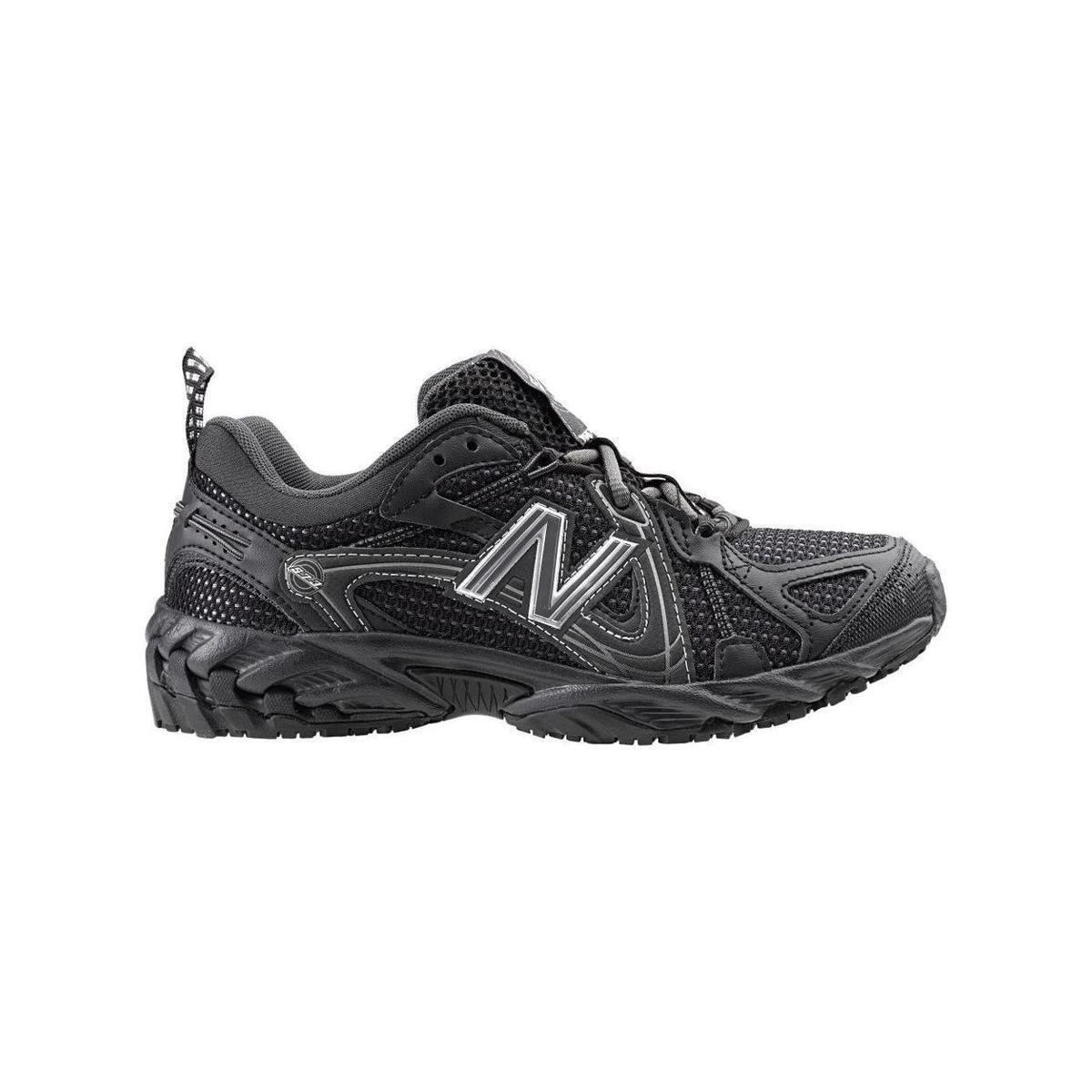 New Balance 573 SUREGRIP  work Womens Black/Gray Sneakers Sz 5 M