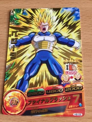 Carte Dragon Ball Z DBZ Dragon Ball Heroes Part 6 #H6-05 Rare 2011