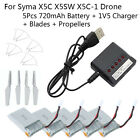 5x 3.7V 720mAh Upgrade Battery +5in1 Multi Charger Kits For Syma X5SW X5C Drone