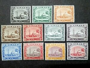 Malaya-1935-Selangor-Mosque-Loose-Set-Up-To-40c-11v-MH-amp-MLH