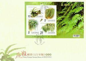 Ferns (II) Taiwan 2012 Plant Flora Tree Flower Leaf (miniature sheet FDC)