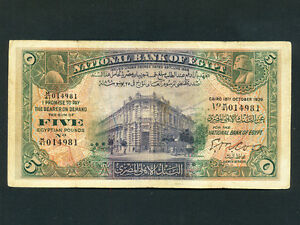 Egypt-P-19b-5-Pounds-1939-Early-type-Cook-Sign-VF