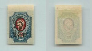 Armenia-1920-SC-152c-mint-handstamped-type-F-or-G-black-imperf-f7312