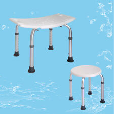 Adjustable Height New Medical Shower Chair Bath Tub Bench Stool Seat White