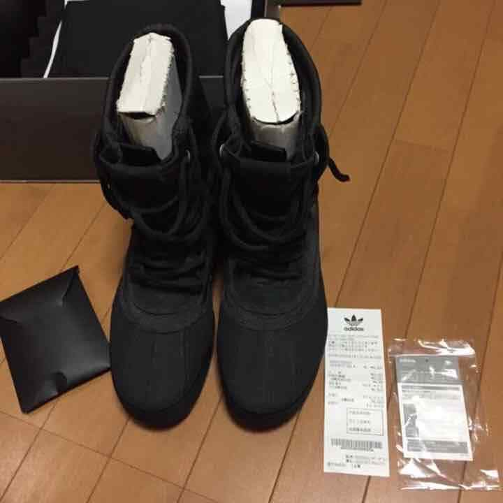 Adidas yeezy 950 from japan (5792