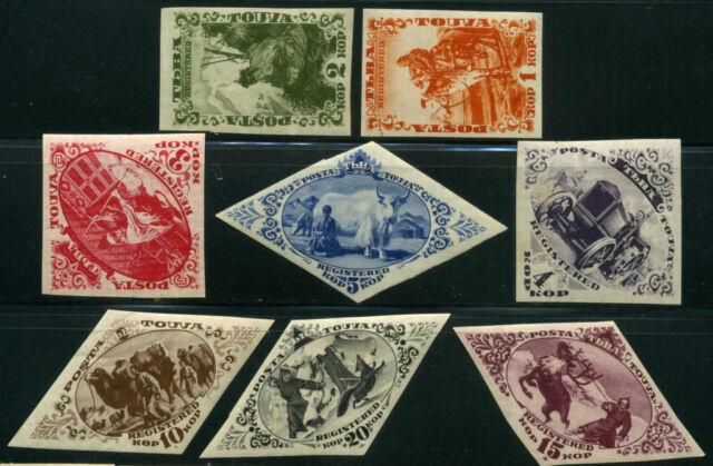 Tannu Tuva. Year 1934. Sc. 45-52. MLHOG. SCV $50. 7th set. Registered. Imperf.