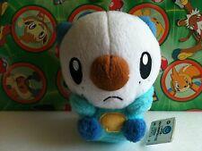 """Pokemon Plush Oshawott 5"""" Japan 2011 UFO doll figure Stuffed piplup prinplup"""