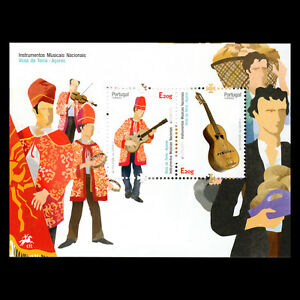 Azores-2014-EUROPA-Stamps-034-Musical-Instruments-034-Folklore-Music-Sc-561-MNH