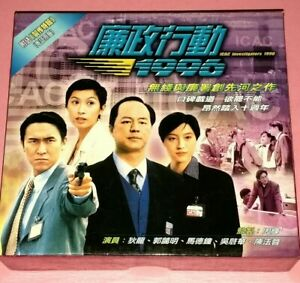 TVB-DRAMA-1996-ICAC-INVESTIGATORS-1996-VCD
