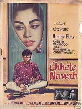 CHHOTE NAWAB (1961) AMEETA MEHMOOD JOHNY WALKER BOLLYWOOD R D BURMAN PRESS BOOK