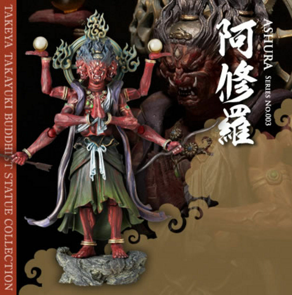 Kaiyodo Revoltech Takeya del día del Ashura acción figura serie Nº 003 Japan F S Usado