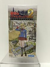 SEGA Juliana Eberhardt Figure Valkyria Chronicles 2 Japan anime official