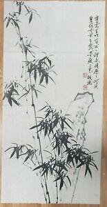 CHINESE-WATERCOLOR-PAINTING-Bamboo
