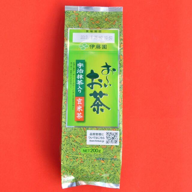 Japan japanese green tea 200gr Genmaicha with roasted rice + Matcha powder Kyoto
