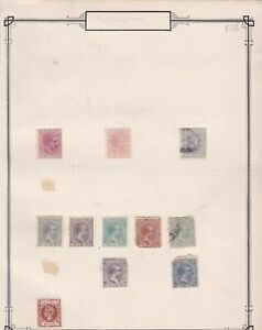 Paraguay Stamps Ref 14553