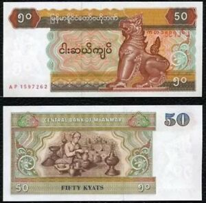 MYANMAR-50-Kyats-1994-1995-P-73-UNC-World-Currency