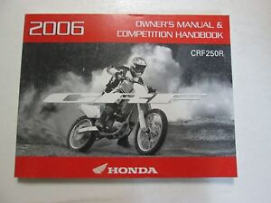 2006 honda crf250r motorcycle owners manual competition handbook oem rh ebay com 2006 honda crf 250 service manual 2012 Honda CRF250R