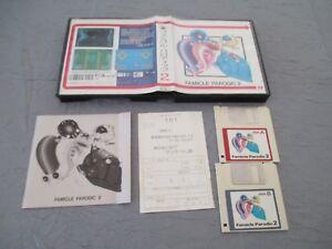 gt-gt-msx-famicle-excentre-2-shoot-msx-japan-import-complete-in-box-lt-lt