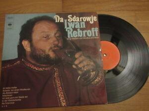 "a3 vinyl 12"" IWAN REBROFF NA SDAROWJE SINGT WEISEN VON WODKA UND WEIN Germany - Italia - a3 vinyl 12"" IWAN REBROFF NA SDAROWJE SINGT WEISEN VON WODKA UND WEIN Germany - Italia"