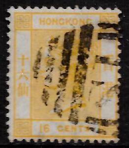 Hong Kong stamps 1877 SG 22 CANC VF