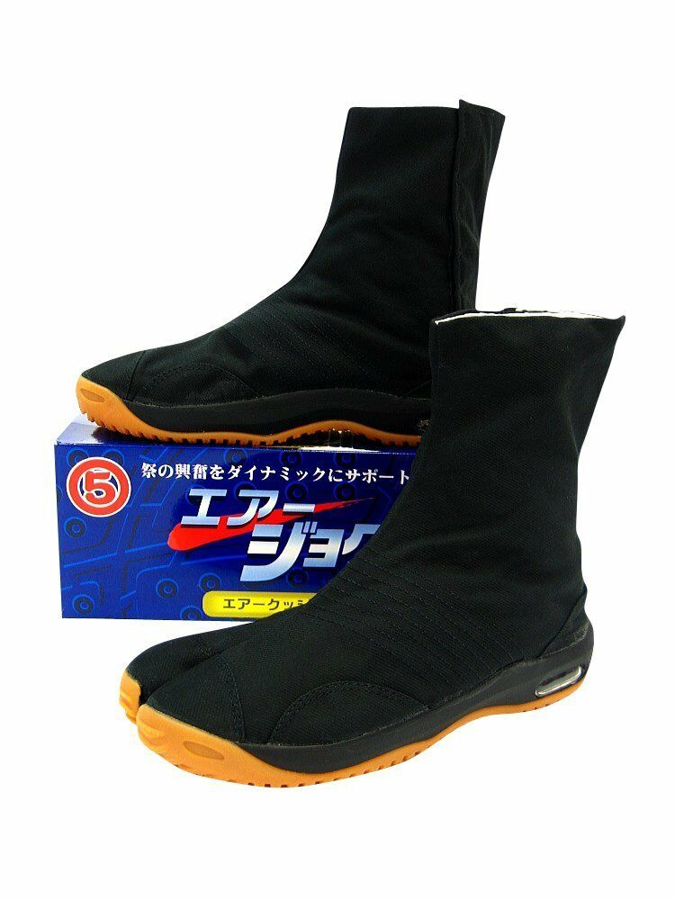 Marugo Ninja Tabi chaussures Court Air Coussin bottes