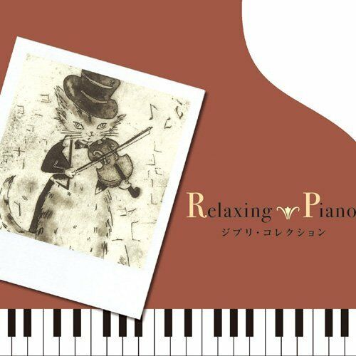 Relaxing Piano-Ghibli Collection From japan