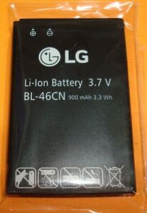 OEM-LG-Battery-for-LG-A340-BL-46CN-900-mAh-3-3-Wh-Non-Retail-Packaging