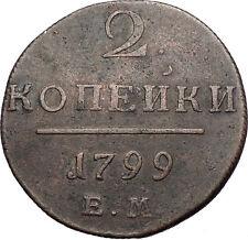 1799 Russian Czar Emperor PAUL I Catherine the Great Son 2 Kopeks Coin i56416