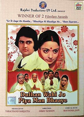 Dulhan Wahi Jo Piya Man Bhaye Official Bollywood Movie Dvd All 0 Ebay
