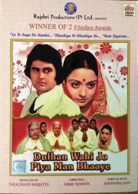 Dulhan wohi jo piya man bhaaye songs download | dulhan wohi jo.