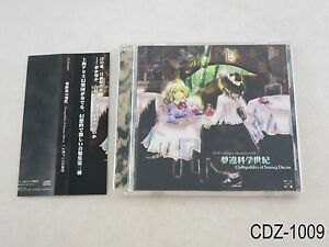 Zun-039-s-Music-Collection-3-Changeability-of-Strange-Dream-Touhou-Music-CD-USSeller